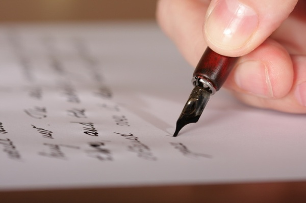 writing_a_letter