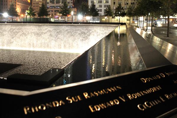 9-11_memorial_blog